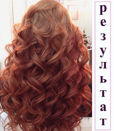Как кончики волос сделать волнистыми волосы