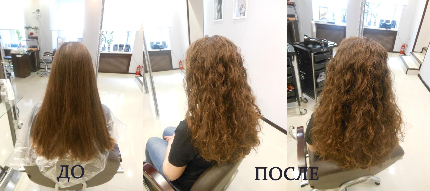Биозавивка для волос в домашних условиях « пошаговая 98