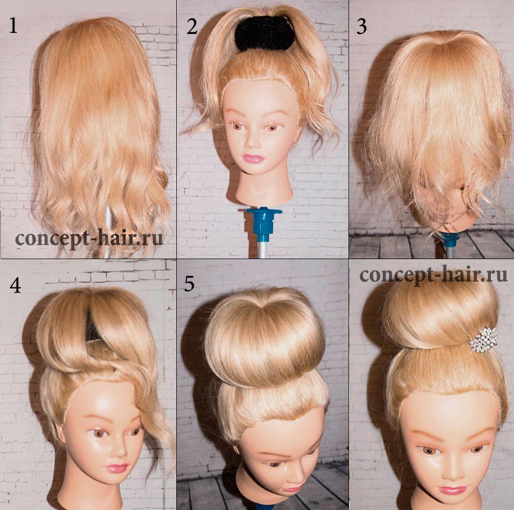 Причёска бабетта своими руками 607