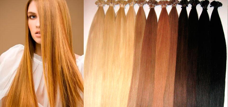 европейские волосы