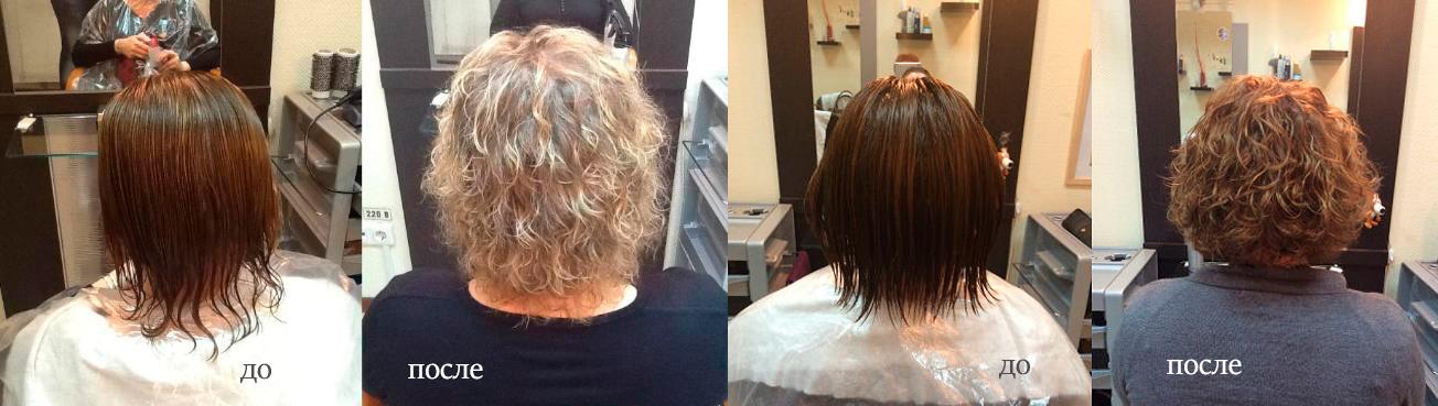 легкая химия на короткие волосы фото до и после