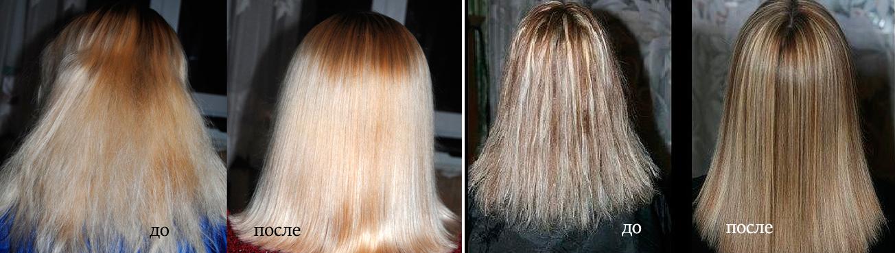 Ламинирование волос минусы.