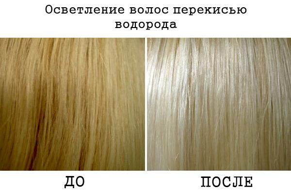 Осветлила волосы неравномерно