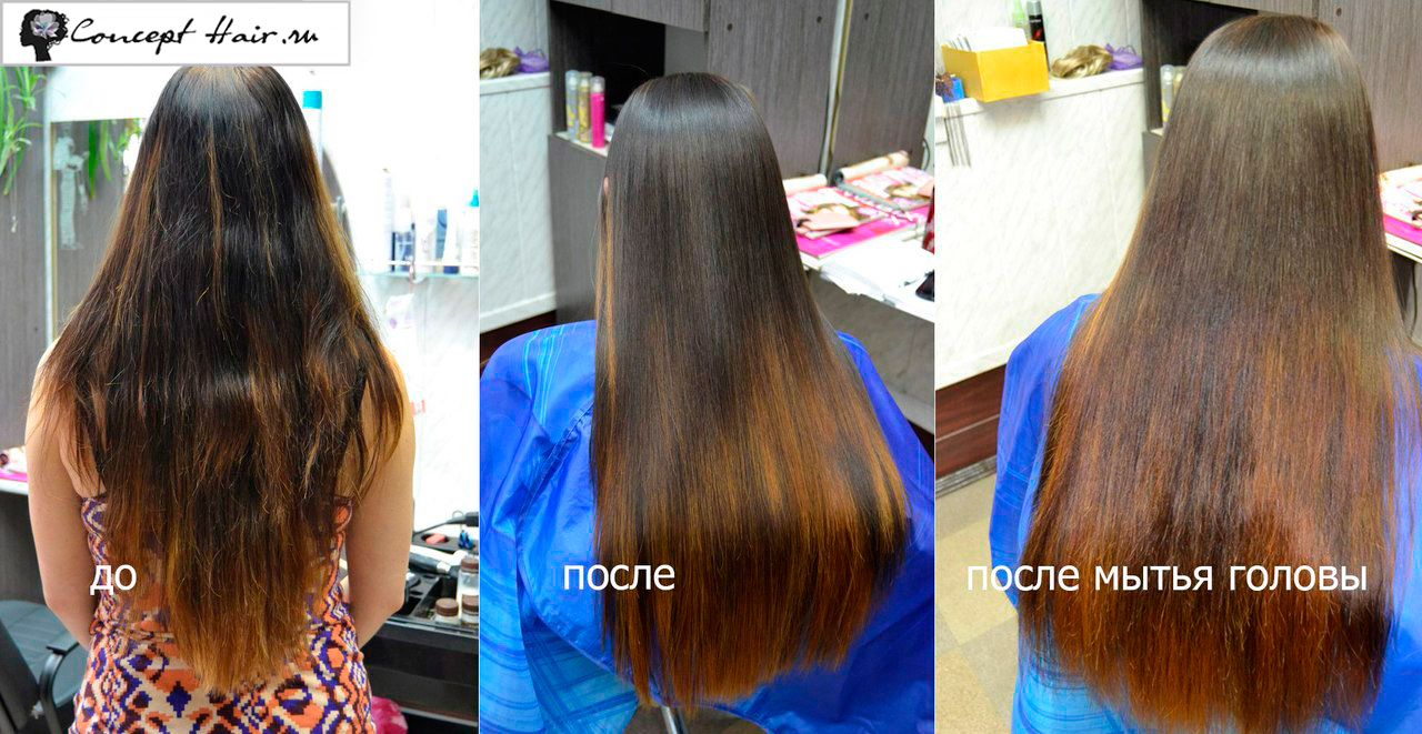 Как сделать кератиновое выпрямление волос фото 550